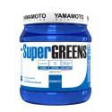 Yamamoto® Nutrition Super GREENS 200 g